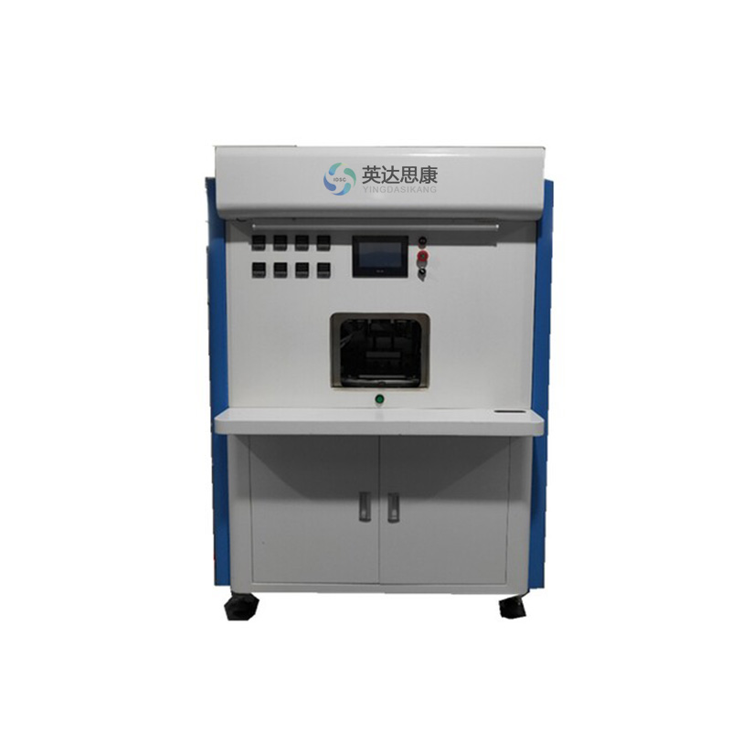 Eight-station composite hot bending machine